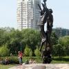 Монумент «Дружба» - Охота за памятниками - Волошины.РФ