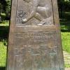Стелла подарена городу Данией и установлена в парке 9 мая 1986 года - Охота за памятниками - Волошины.РФ