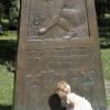 Наверное картинка побудила к действиям - Охота за памятниками - Волошины.РФ