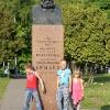 Памятник кораблестроителю Крылову - Охота за памятниками - Волошины.РФ